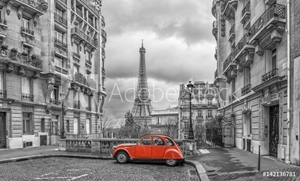 Picture of Avenue de Camoens in Paris