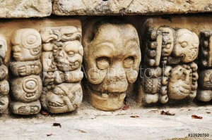 Picture of Archeological Park in Copan